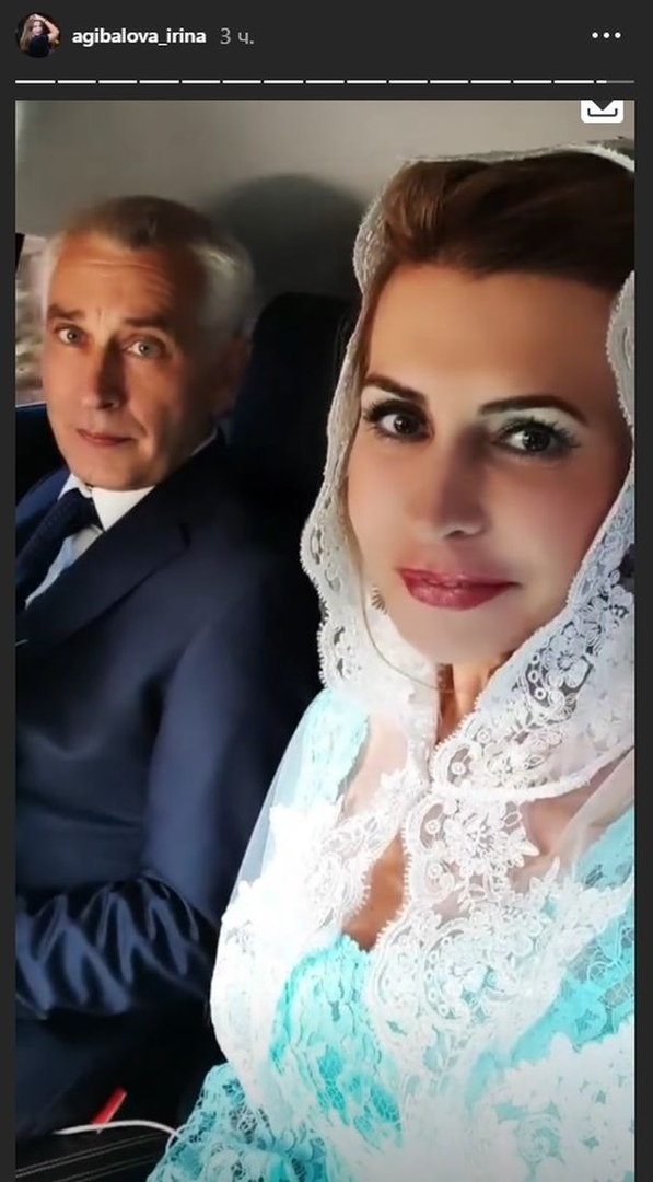 Ирина Агибалова обвенчалась с мужем