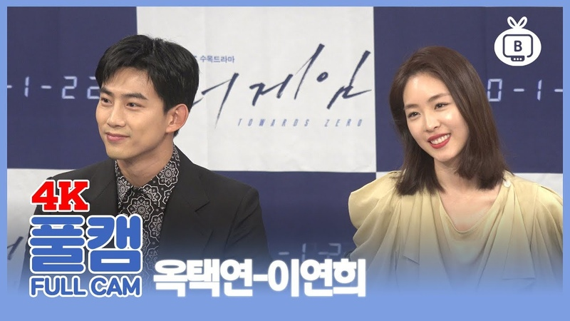 [4K직캠] 옥택연-이연희 '잘 어울리는 원조 짐승돌과 원조 얼짱~' 36분 풀영상