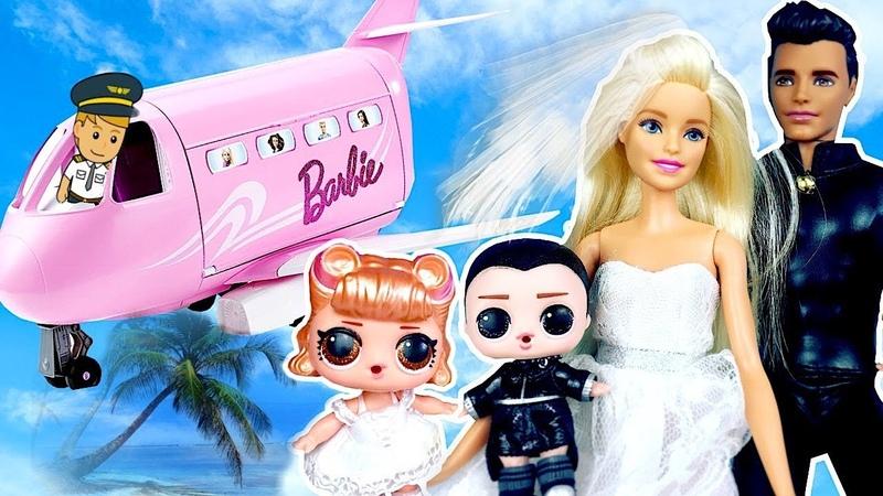 Куклы ЛОЛ Сюрприз Сборник - мультики N°2 I Свадьба! Красивая невеста I Самолёт Барби на море