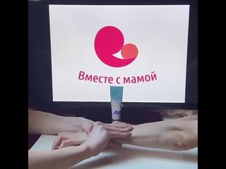 Небольшой видеоурок по домашнему массажу рук от нашего инструктора