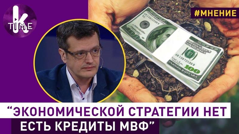 Рынок земли убьет экономику Украины Виктор Скаршевский