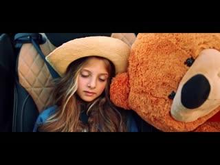 Премьера клипа! София БЕРГ feat. ДЖИГАН - Я БУДУ. () ft.и