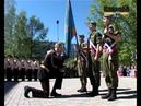 Прощание со знаменем кадетской школы интерната 2017 В Пышма