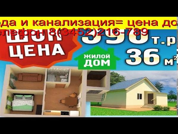 Инвестиционные Проекты В Тюменской Области Тюмень