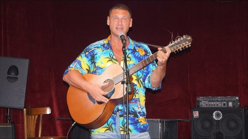Пой, цыганская гитара на фестивале авторсой песни в г.Дзержинск