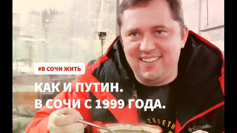 Агурский водопад и Кавказский Аул Гуляем и кушаем