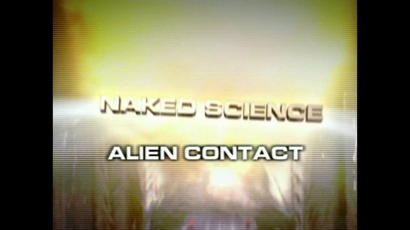 Межпланетный контакт | С точки зрения науки | National Geographic