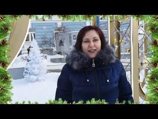 С Новым, 2020 годом. Поздравляет мастер лечебного и оздоровительного массажа Елена Филоненко