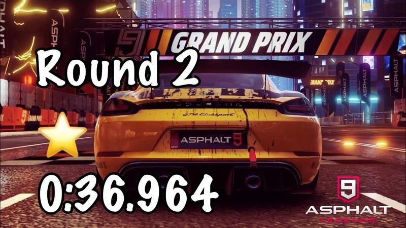 Asphalt 9 Grand Prix 718 Cayman GT4 Finals Round 2 0 36 964 w 1* Reach for the sky