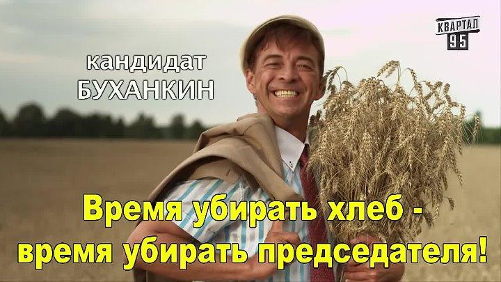 Байки Митяя 19 серия