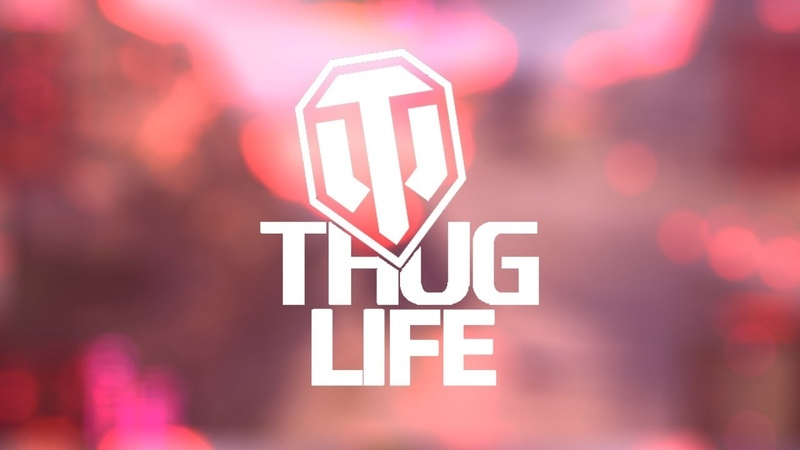 Wot Thug Life 5 World of Tanks Funny Moments