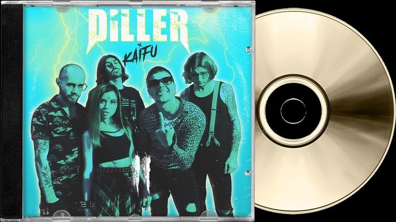 O Torvald — Diller Kaifu II (Альбом 2019) HQ ✓