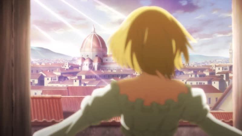 Arte - трейлер ТВ-аниме. Премьера в апреле 2020 года