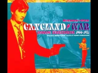 VA - Nikkatsu New Action World of Akira Kobayashi :Gangland War Bloody Territories 60s-70s Japan