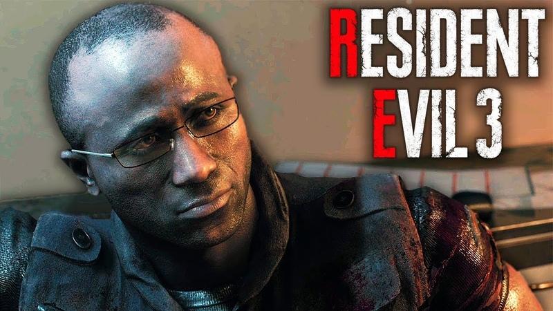 ДУРНЫЕ ВЕСТИ ► Resident Evil 3 Remake 8