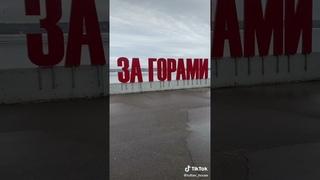 Морис Квителашвили / Moris Kvitelashvili - Пасодобль в Перми)))