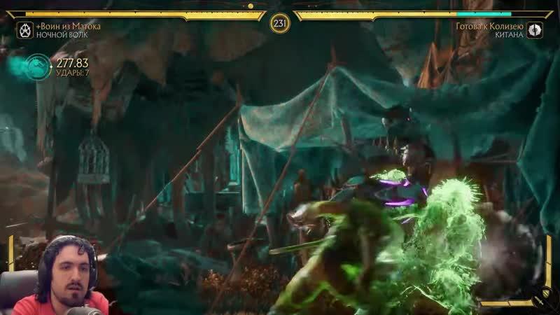 [Necros] Mortal Kombat 11 Nightwolf Tower Ending / Мортал Комбат 11 Ночной Волк Башня концовка