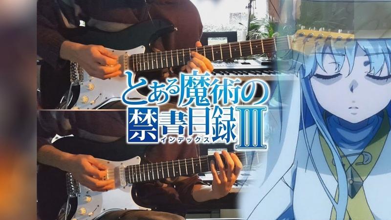 Toaru Majutsu no Index III とある魔術の禁書目録Ⅲ OP2 ROAR 黒崎真音 Guitar Cover