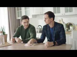 02_Как узнать сколько стоит квартира_Horisontal_Россия