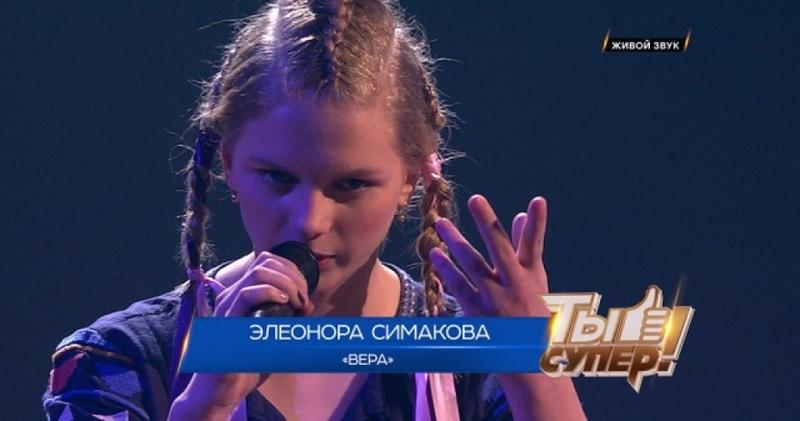 «Вера» — Элеонора Симакова, 17 лет, Самарская область