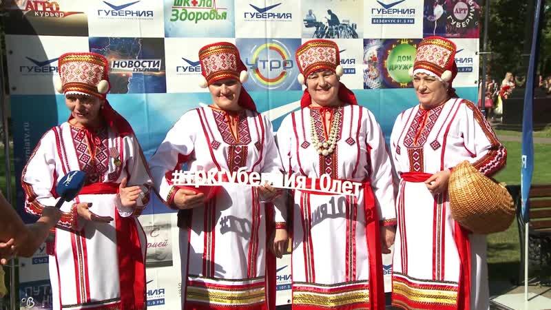 Мордовский народный вокальный коллектив ЭРЗЯНОЧКИ из Нефтегорска