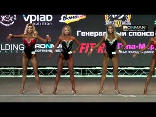 FIT-MODEL (1 раунд) на чемпионате Москвы по ББ 2019