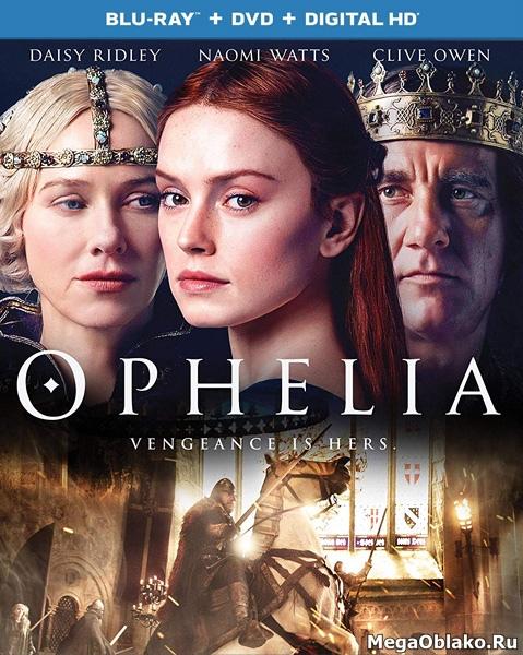 Офелия / Ophelia (2018/BDRip/HDRip)