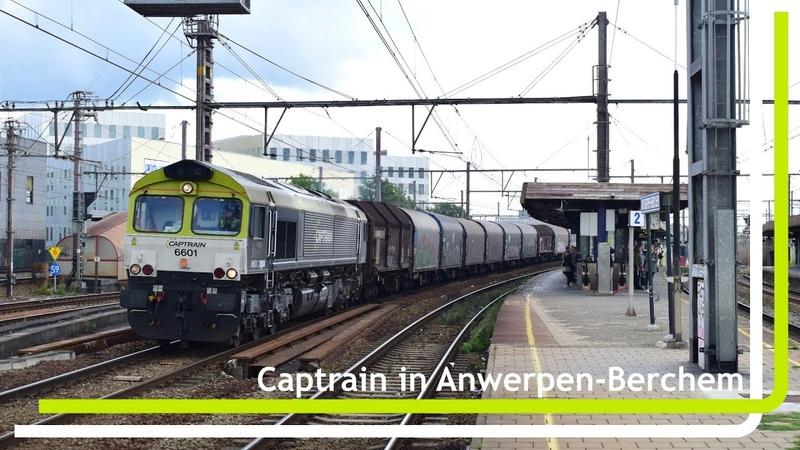 Captrain 6601 komt met gemengde goederentrein door Antwerpen Berchem