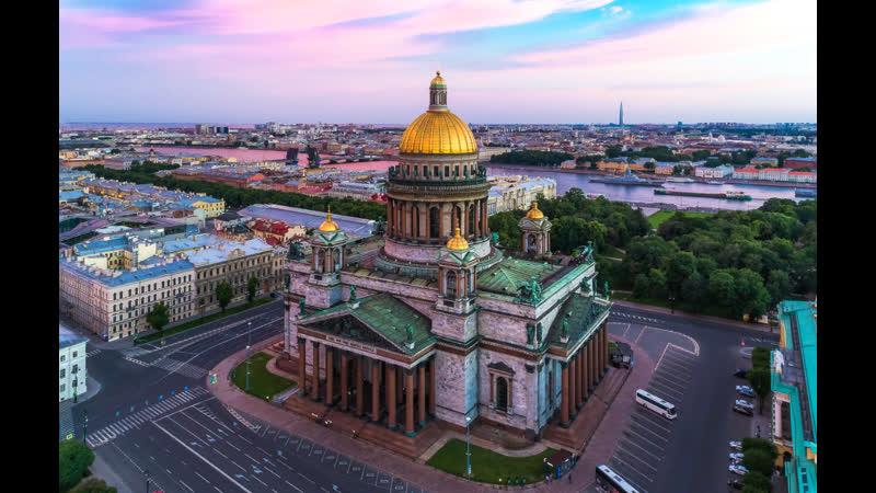 Облюбование Санкт Петербурга Исаакиевский собор