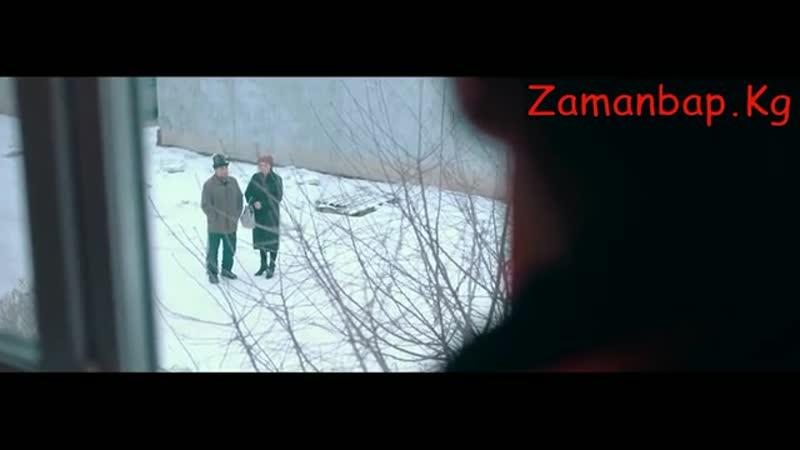 Алмаз Шаадаев Эми мага баары бир 360p mp4