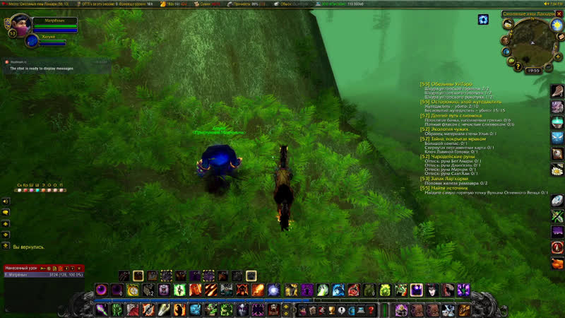 World of Warcraft Classic! Варлок на пути к 60лвл! ч.57