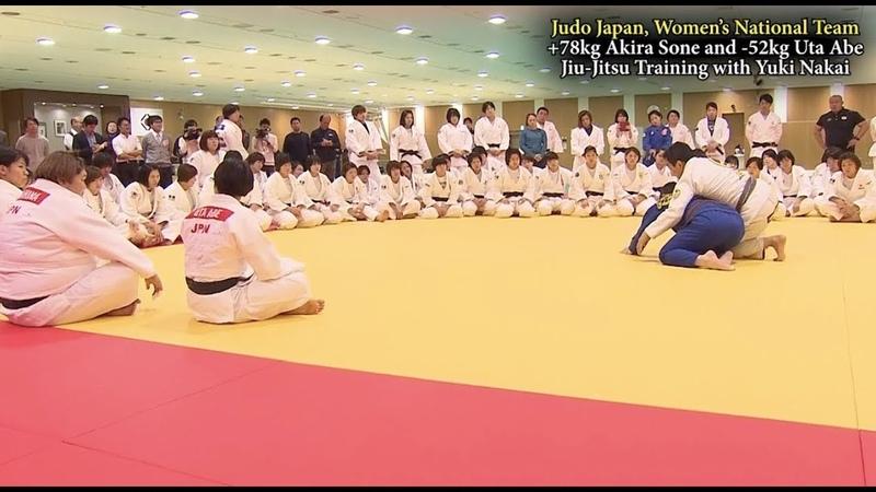 Judo Japan Brazilian Jiu Jitsu Expert Yuki Nakai approves Uta Abe of the Women's National Team