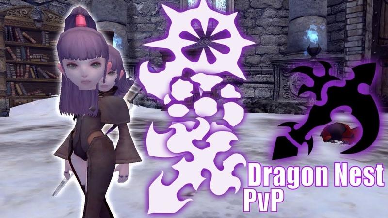 Dragon Nest PvP [Шмара, Ведьма, Чернокнижница, Пиромант]