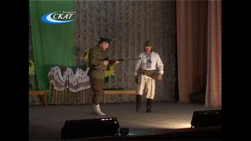 Спектакль Свадьба в Малиновке, 3 декабря, 2017 год, Стуловский ДК