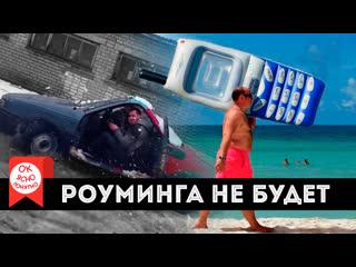 Что изменится в жизни россиян с июня