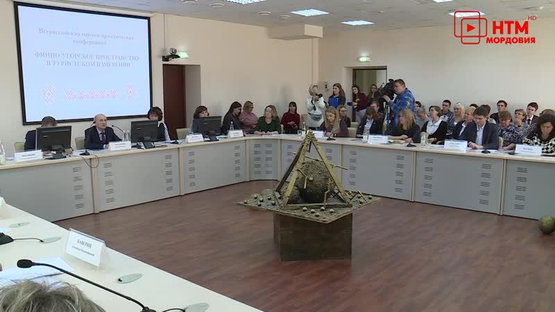 Туристический потенциал Мордовии обсудили в Саранске 16 го октября