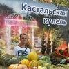 Maxim Lapshin