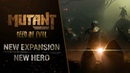 Mutant Year Zero Seed of Evil Launch Trailer