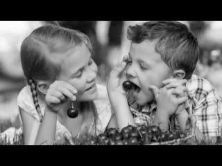 Наше счастливое детство!