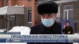 Дом построили, а коммуникации не подвели – на что жалуются жители Петропавловска