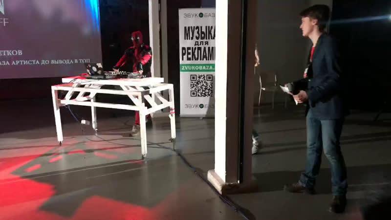 Команда TSVETKOFF PRODUCTION на конференции ViraMusic 2019