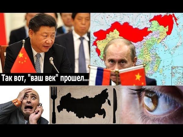 Нефть - наше всё! Нефть-матушка в России уже не та. Китаю продают сибирские месторождения нефти.