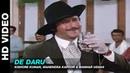 De Daru - Karma | Kishore Kumar, Mahendra Kapoor Manhar Udhas | Dilip Kumar Naseeruddin Shah,