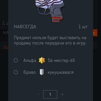 Даниил Новожеев