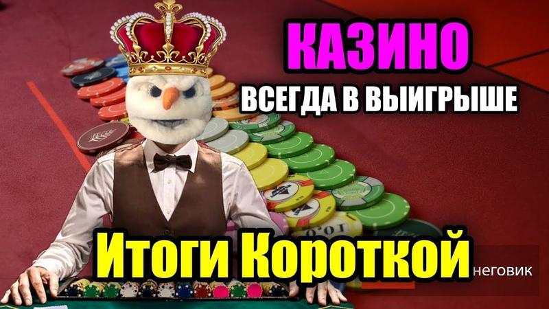 КОШМАР В ЛАС-ВЕГАСЕ - Итоги Короткой. Девушки. Skate America 2019