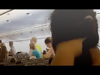 В Пулково задержали самолёт
