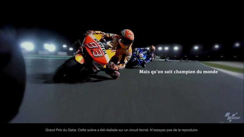 Pilotez vos rêves Honda Moto
