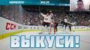 NHL 20 ВЫКУСИ Как влегкую побеждать на Суперзвезде и получать классные награды
