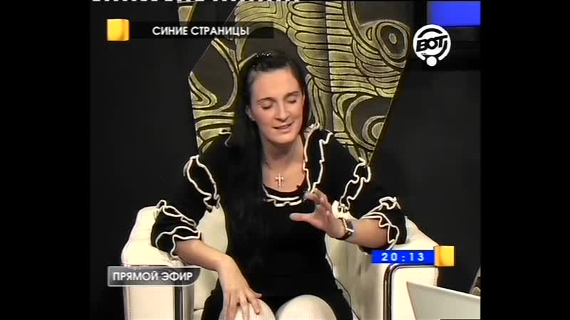 Елена Ваенга Нравится не нравится песня из программы Синие страницы телеканал ВОТ