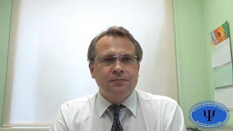 Джон Уотсон Бихевиоризм